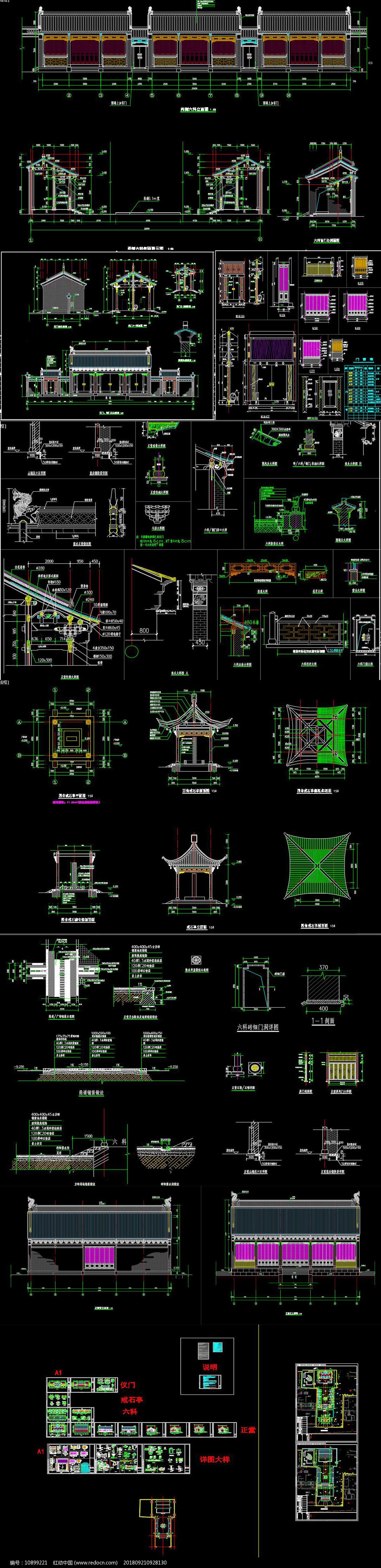某古建筑CAD图纸图片