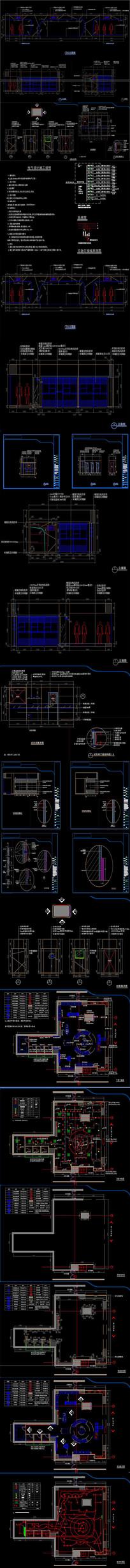 某运动品牌专卖店CAD图纸