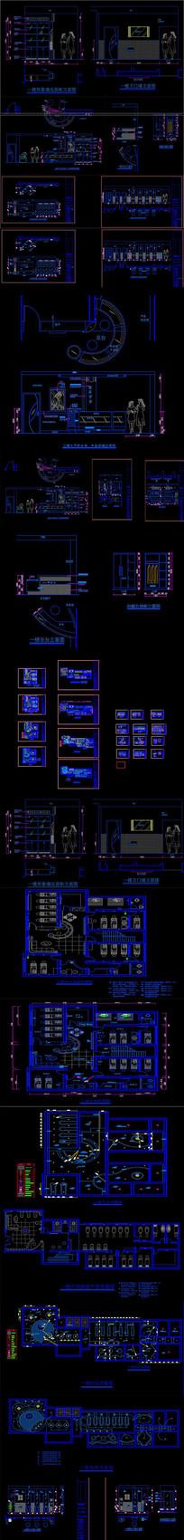 全套养生会所CAD施工图