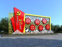 文化墙3Dmax模型雕塑