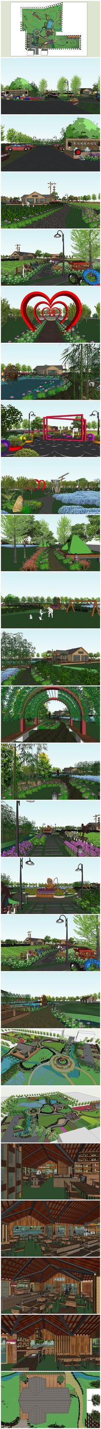 休闲生态农庄野趣农家乐景观设计SU模型