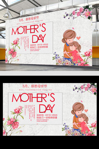 原创淘宝母亲节banner海报设计