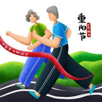 原创重阳节健身跑步的老人