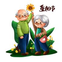 原创重阳节幸福的老人