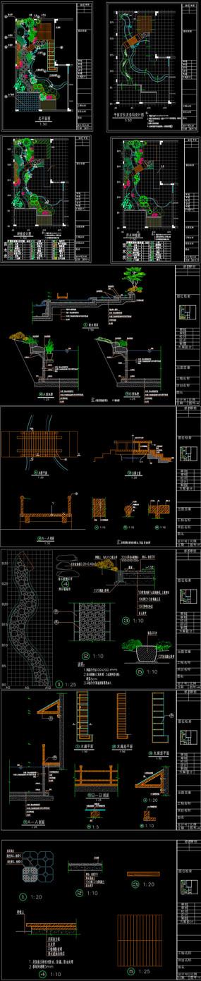 别墅庭院景观CAD施工图