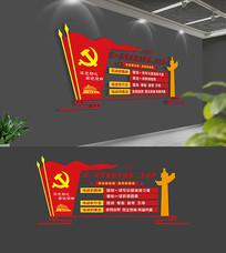 大气党建社区统战文化墙