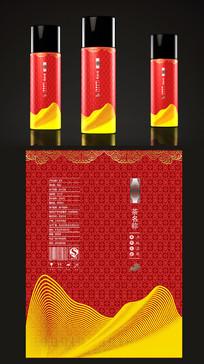 大气高端茶叶包装设计