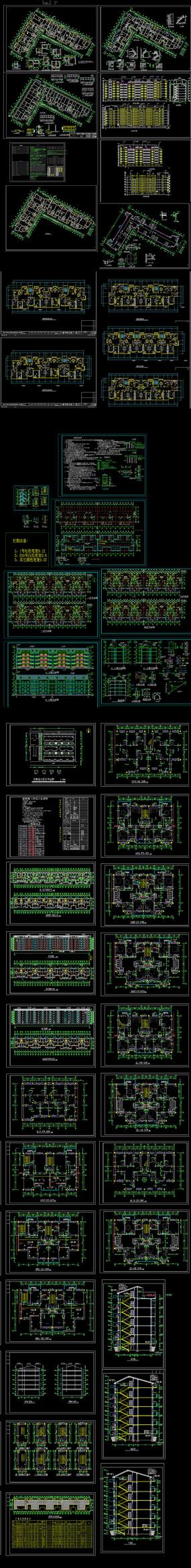 多层住宅建筑总图
