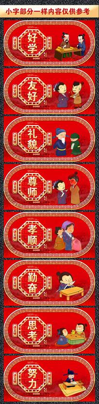 红色创意校园文化展板