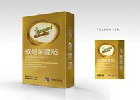 黄色戒烟保健贴包装盒设计