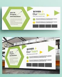 简洁大气创意企业文化背景墙