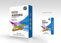 戒烟贴剂药盒包装盒设计