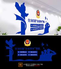 警察派出所公安铁军文化墙警员活动室