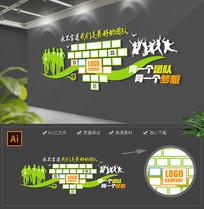 绿色爱员工风采企业文化墙照片