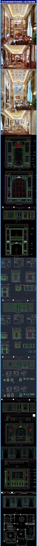 欧式全屋客厅卧室墙板cad施工图效果图
