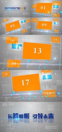 企业科技图文展示图文图片商务视频模板