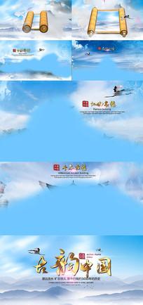 水墨中国风片头水墨江南视频模板