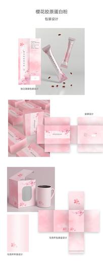樱花粉色胶原蛋白粉整体包装设计