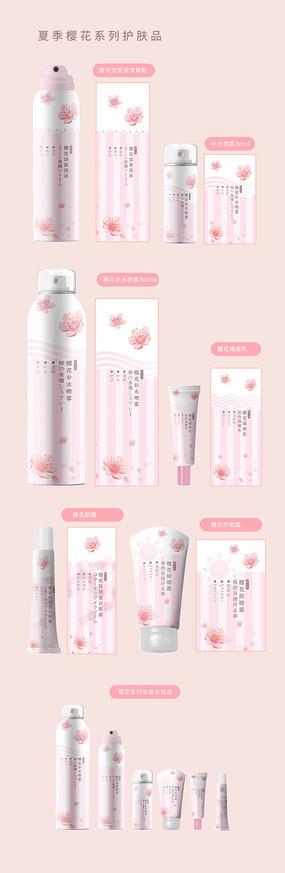 櫻花系列化妝品包裝設計