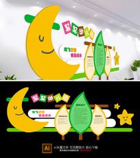 原创大气幼儿园文化墙设计
