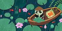 原创手绘谷雨插画