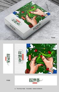 粽子手绘包装盒