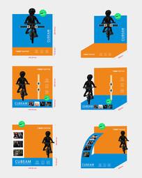 单车灯自行车纸板展示架
