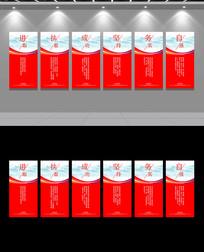 红色企业励志标语展板