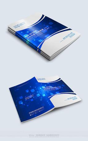 精美网络科技商务封面