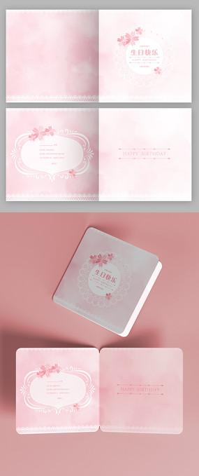 蕾丝花边淑女风格员工会员生日贺卡设计