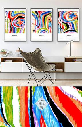 三联抽象简约北欧油画手绘客厅装饰画