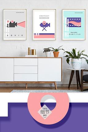 三联简约北欧手绘卡通清新抽象客厅装饰画