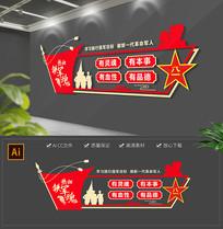 新时代军人部队党建标语文化墙