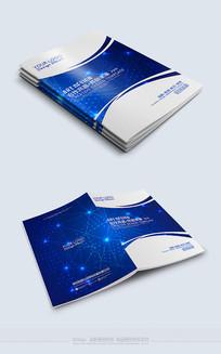 创意蓝色高档封面素材