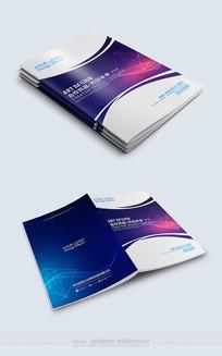 创意最新科技论坛封面