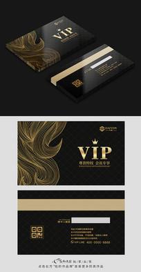 高端时尚美容美发VIP积分会员卡