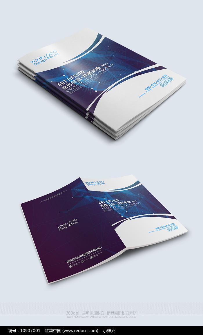 精品高档企业画册封面图片