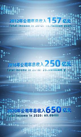 科技商务企业文字数据标题AE视频模板