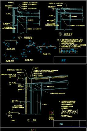 轻型金属压型钢板钢结构收边图集