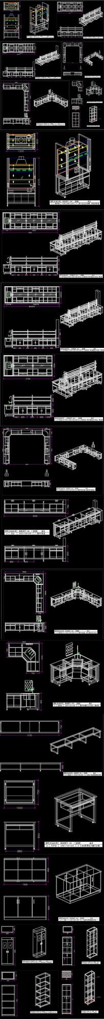 全套实验室立体家具CAD图纸