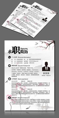 中国风水墨画求职简历设计