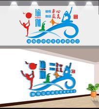 创意蓝色瑜伽文化墙