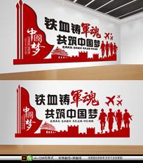 红色大气军队文化墙