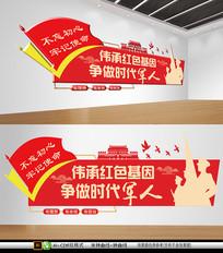 红色大气军营文化墙