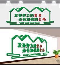简约绿色尊重职工文化墙