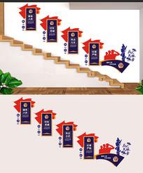 精美公安楼梯文化墙