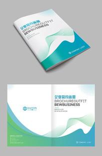 蓝色简约商务公司宣传画册封面设计