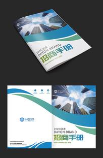 流动几何科技企业招商画册封面设计