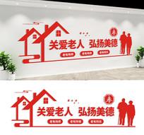 社区养老院文化墙宣传标语