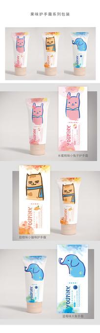 原创卡通角色果味护手霜包装设计